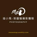 地圖貓攝影團隊-Meow & M.A.P Filming studio