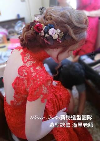 【Karen林潼恩】寶貝新娘-子茵 訂婚儀式造型
