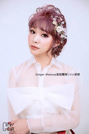 Ginger Make up - Vivi