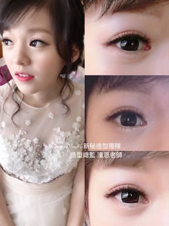 #Karen潼恩的正妹新娘-欣怡  #乾淨無辜眼妝