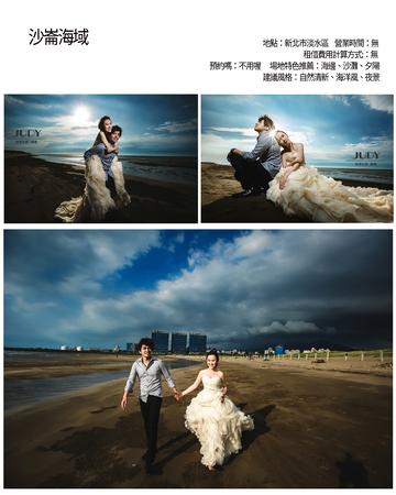 (台北超夯外拍景點)❤️JUDy茱蒂文創.婚禮