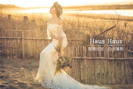 戶外大自然 拍婚紗