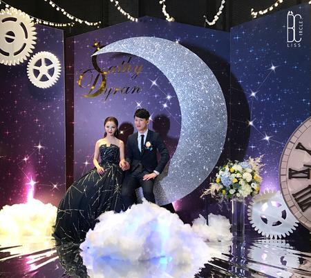 【時空夢境與月牙星塵】客製化婚禮