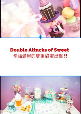 Candy Bar 專區