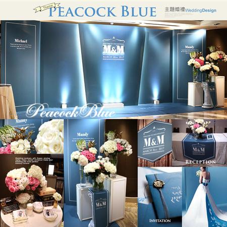 孔雀藍婚禮