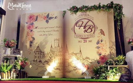 【婚禮佈置】北投吉利文化廣場