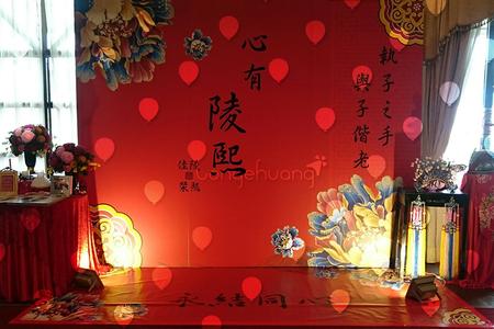 古典中國風