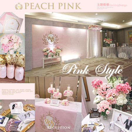 Sweet Peach Wedding