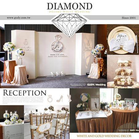 純白鑽石婚禮