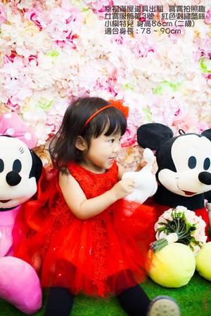 寶寶拍照趣❤女寶衣服篇