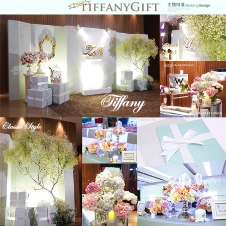 Tiffany Gift Wedding