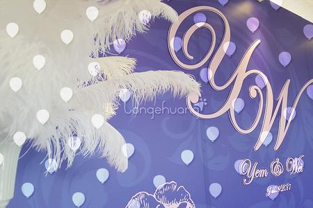美華花卉紫