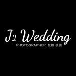 J2 Wedding 桃園店的logo