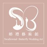 SB婚禮藝術館的logo