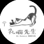 乳喵先生婚禮影像 / Mister Rumeao的logo