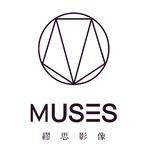 MUSES / 繆思影像的logo