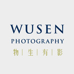 Wusen Photography 物生有影 幸福地圖婚禮攝影
