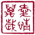 台北愛情萬歲故事館