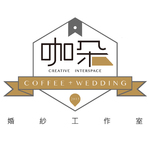 CARDO Coffee+Wedding 咖朵婚紗攝影工作室 的logo