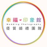 幸福印象館的logo
