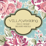 薇拉婚禮 佈置/設計 Villa Wedding Deco design