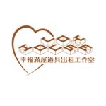幸福滿屋道具出租工作室的logo