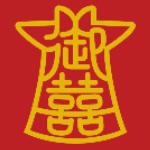御囍龍鳳褂