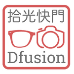 拾光快門影像工作室 Dfuison Photography