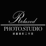 Relaxed‧綺麗 自主婚紗攝影工作室