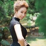 Maggie Cheng-Bridal Stylist