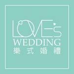 LOVE's 樂式婚禮(平面攝影/動態錄影)的logo