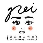 PEI Makeup Studio 佩彩妝工作室的logo