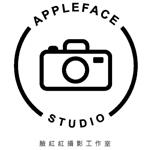 AppleFace臉紅紅攝影工作室