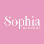 蘇菲雅婚紗攝影Sophia Wedding Studio
