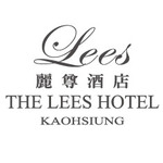 高雄麗尊酒店 The Lees Hotel, Kaohsiung