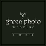 綠攝影像的logo