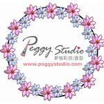 新秘Peggy吉兒造型美學苑 ( 造型團隊│新秘教學 )