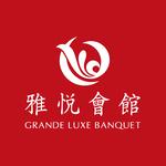 雅悅松山館的logo