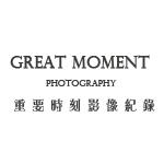 重要時刻影像紀錄的logo