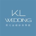 KL Wedding  郭元益婚紗美學館