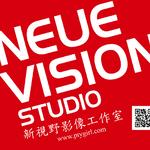 新視野影像工作室的logo