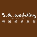 SA Wedding Taiwan 韓國婚紗攝影的logo