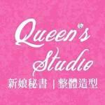 Queen's Studio 新娘秘書 * 整體造型的logo