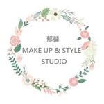 桃園 郁馨彩妝造型