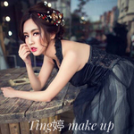 Ting 婷 make up studio 的logo