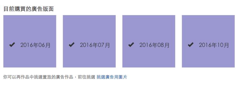 update_20160616001