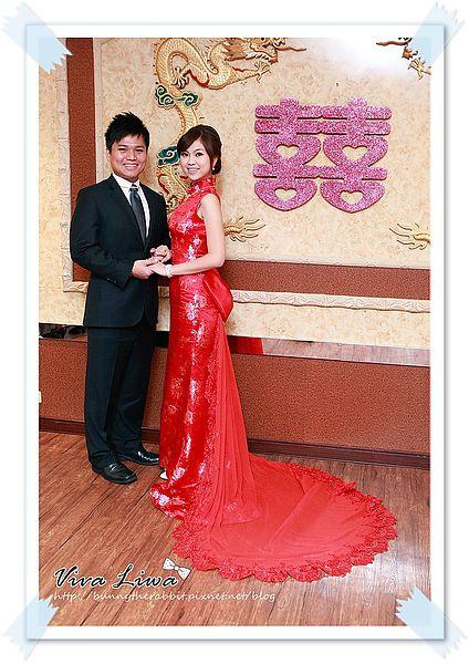 Liwa旗袍