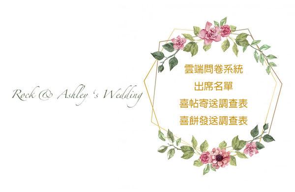 floral-wedding-invitation_41098-1.jpg