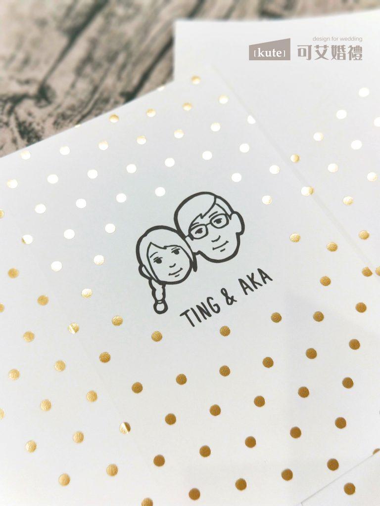 燙金喜帖,客製喜帖,喜帖設計,喜帖質感,可艾婚禮