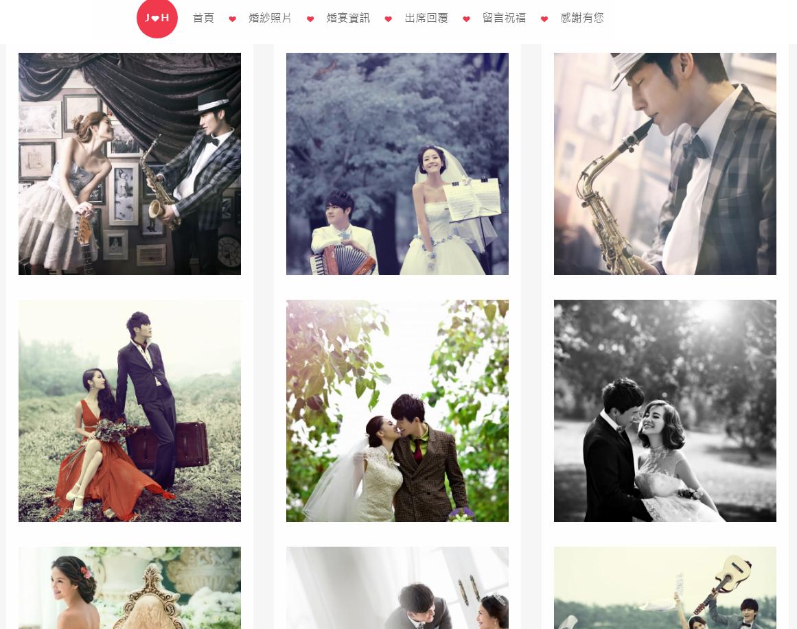 婚禮籌備,婚紗照,婚紗相簿